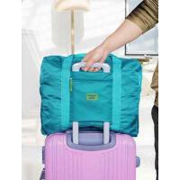 超大容量可折叠旅行袋 防水行李男女收纳旅游包收纳包可挂行李箱 支持礼品卡