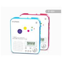 熊猫F331 MP3复读机 录音机 磁带机 U盘/TF卡播放机 英语复读机磁带复读机