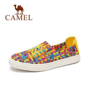 Camel/骆驼女鞋  秋季新品 轻便透气舒适拼色七彩平底单鞋女