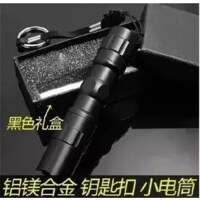 1节5号电池强光手电筒AA 一只装迷你LED小手电防水超强光