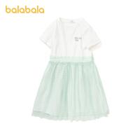 【券后预估价:83.9】巴拉巴拉童装女童连衣裙2021新款夏装儿童裙子大童清新文艺时尚