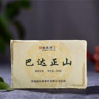 【10块装】生茶 巴达正山 250克普洱砖茶