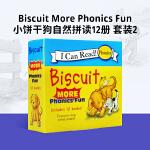 进口英文原版 饼干狗自然拼读套装 Biscuit: More Phonics Fun [4-6岁]