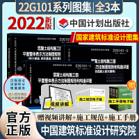 16g101�D集全套3本 16g101 1 2 3系列�D集 16g101系列�D集�v解全套平法�筋16g101-1-2-3