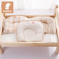 威尔贝鲁 定型枕新生儿 宝宝防偏头定型枕头纯棉0-1岁宝宝U型枕