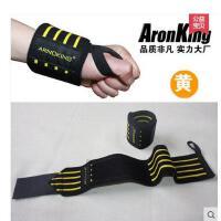 护腕男女专业加压绷身力量举重训练护具带绑带运动扭伤助力带健 可礼品卡支付