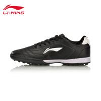 李宁足球鞋男鞋足球系列耐磨防滑男士运动鞋ASTL039