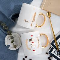 情侣杯子带盖勺马克杯骨瓷咖啡杯创意欧式陶瓷水杯描金牛奶杯