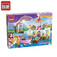 启蒙积木玩具5女童拼插公主城堡积木拼装玩具益智6-7-8-10岁女孩仙境湖游园会2607