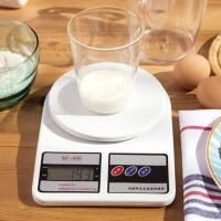 �N房秤烘焙�子秤家用小型�子�Q1g-7kg精�史Q重食物克�Q小秤用��