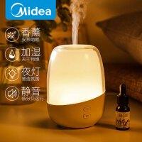 美的(Midea)加湿器MTD10-M/K-03小型家用卧室内空气净化香薰机婴儿喷雾夜灯办公室桌面w801