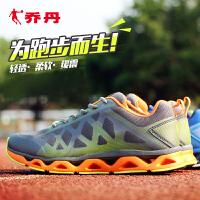 乔丹男鞋2017冬季新款跑步鞋轻便缓震训练跑鞋官方旗舰店运动鞋男XM3550203