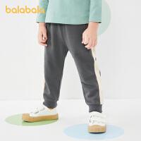 【2件6折价:59.9】巴拉巴拉儿童裤子男童运动裤女童长裤宝宝网红童装2021新秋装洋气