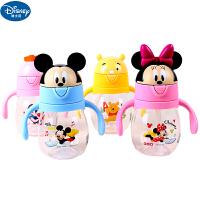 迪士尼米奇宝宝水杯夏儿童软吸管杯幼儿喝水杯子带手柄婴儿学饮杯 5843