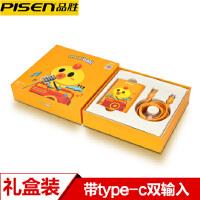 【包邮+送布袋】品胜(PISEN)10000毫安充电宝/移动电源 易充四喜丸子二代 适用苹果/三星/华为/小米手机
