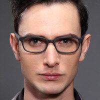 亿超时尚全框板材近视眼镜架FB5002