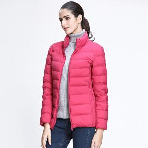 坦博尔新款轻薄立领弹力羽绒服女士短款羽绒衣韩版外套TB3256