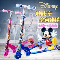迪士尼蛙式滑板车儿童运动玩具滑板高弹闪光合金滑板车13001