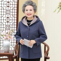 气质奶奶毛呢外套中老年人秋装女连帽大衣妈妈中长款风衣端庄大气 蓝色 L 建议80-95斤