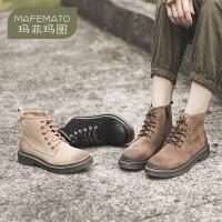 玛菲玛图短靴女欧美潮流复古马丁靴2020新款秋单靴简约百搭粗跟ins靴子女8189-11
