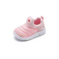 【119元任选2双】天美意teenmix童鞋男童女童休闲运动鞋宝宝鞋婴幼童 CX7542 CX7545