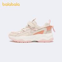 【2件6折价:170.3】巴拉巴拉官方童鞋女中童运动鞋网面透气粉樱花2021新款夏季鞋子甜