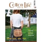 预售正版 Cotton Life 编辑部《Cotton Life 玩布生活 No.322019流行色与包款 ×