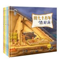 果壳阅读・生活习惯简史(精装共7册)
