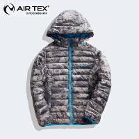 秋冬新款 AIRTEX亚特 亲子款轻薄棉服 保暖防风外套 羽绒服女 中长款 女士棉服
