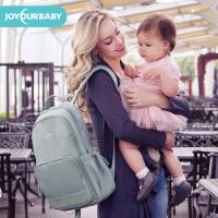 佳韵宝妈咪包双肩包多功能大容量待产包袋子外出妈妈包时尚母婴包