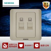 Siemens/西门子开关开关面板西门子开关插座远景系列金棕双位电脑插座面板