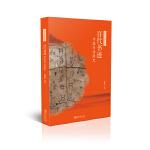 中国书法通识丛书:百代书迹・中国书法简史