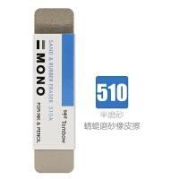 MONO橡皮擦ES-510A蜻蜓橡皮/适用于中性笔、圆珠笔、钢笔