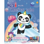 预订 Kai and His Magical Bobo [ISBN:9781707298563]