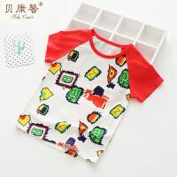 [当当自营]贝康馨 2017夏季新款男童纯棉拼色袖印花T恤