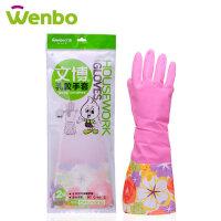 文博 接袖加长型保暖手套加绒乳胶手套 加厚塑胶家务洗衣手套粉色宽