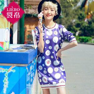 裂帛女装2017秋装新款圆领长袖趣味提花裙子针织直筒连衣裙女