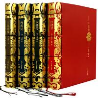 四大名著全套 青少年初高中学生版书籍三国演义红楼梦水浒传西游记 中国古典文学小说世界名著书籍