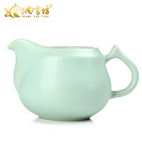 茶海仿汝窑公道杯如意海茶具配件开片汝窑茶具分茶器公杯