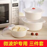 圆形微波炉专用加热饭盒保鲜盒 家用大号塑料有盖微波炉饭碗套装