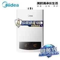 美的(Midea)燃气热水器天然气 水气双调恒温新升级 双圈大屏一键厨房洗13升TD2系列 JSQ25-TD2