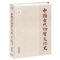 中国古代物质文化史.绘画.石窟寺壁画.敦煌