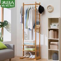 木马人简易衣帽架落地挂衣架卧室柜子衣服包置物家用实木简约现代