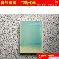 【二手书九成新】屏幕生存:2000年以来的中国当代摄影切面海杰