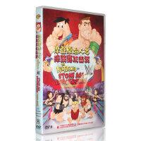 正版动画电影DVD 摩登原始人之摔跤赛攻击波 含花絮