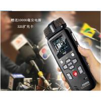 aigo爱国者R5595专业高保真高清晰双核录音笔 8G录音笔高清远距离 特价赠送10000毫安移动电源