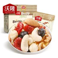 沃隆每日坚果25g*7袋混合坚果仁礼盒零食成人款干果干果仁组合