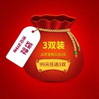 【99元任选3双】迪士尼童鞋清仓限时特惠(不退不换,介意慎拍)
