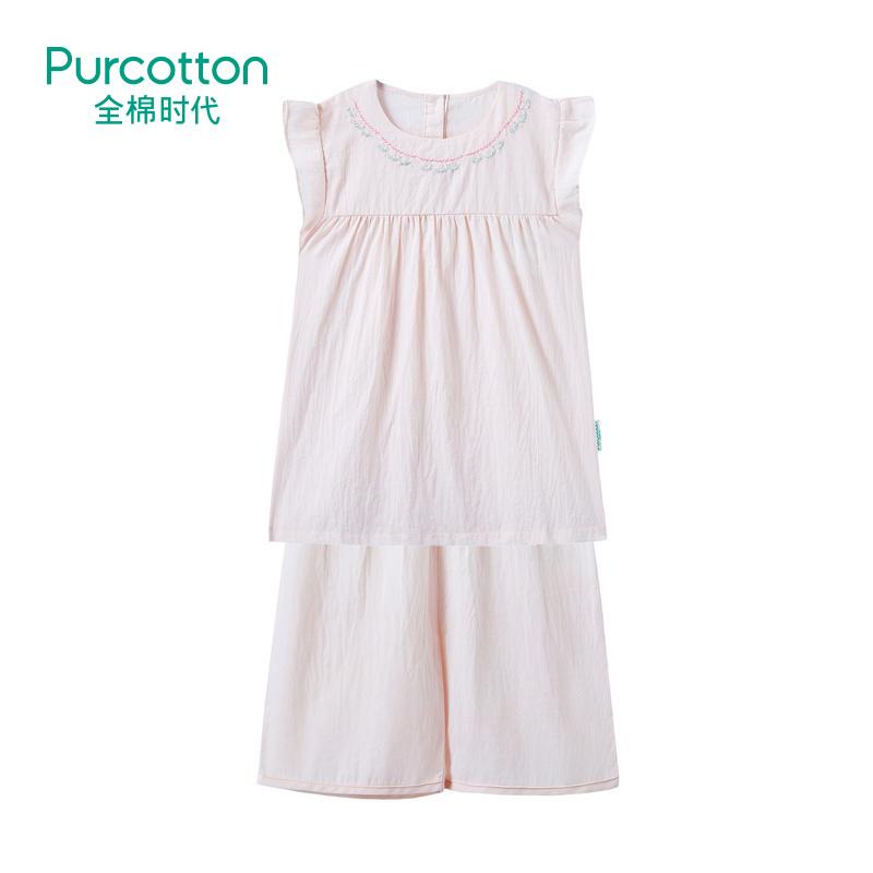 全棉时代 山茱萸粉女童梭织圆领短袖套装上衣1套装