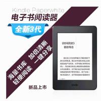 特价包邮中 亚马逊Kindle paperwhite 3 代 kpw3  国行 电子纸书阅读器